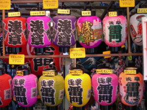 Chinese lanterns for sale
